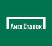 Лига Ставок (ligastavok.ru) | Обзор, бонусы, мобильные приложения