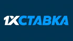 1хставка (1xstavka.ru) — Обзор, бонусы, мобильные приложения
