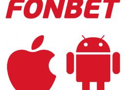 БК Фонбет на Android и iOS | Скачать мобильные приложения Fonbet